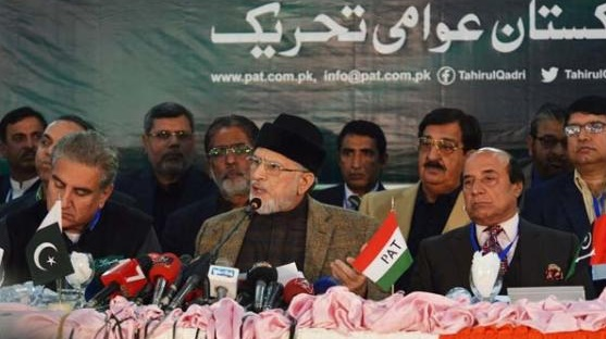 Pakistan Awami Tehreek (PAT) called All parties conference (APC) in Lahore