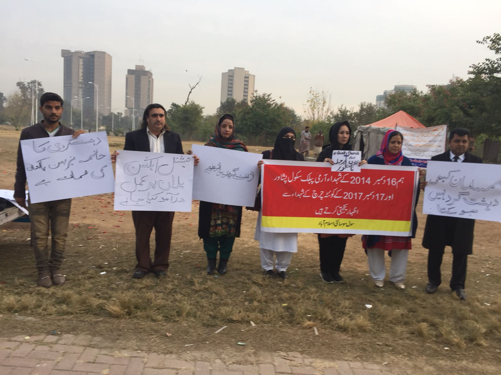 Protest in front of Islamabad's Press Club against terrorism in Pakistan