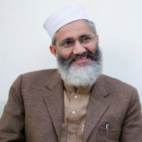 Senator Siraj Ul Haq to address Pakistani Community in Oslo on Sunday