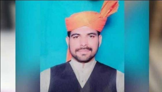 Zainab's Murderer Imran