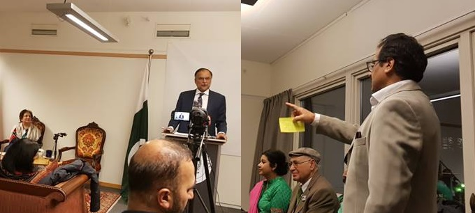 Ch Qamar Iqbal and Ahsan Iqbal in Norway
