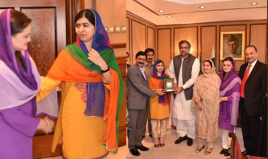 Malala Yousafzai and PM Shahid Khaqan Abbasi