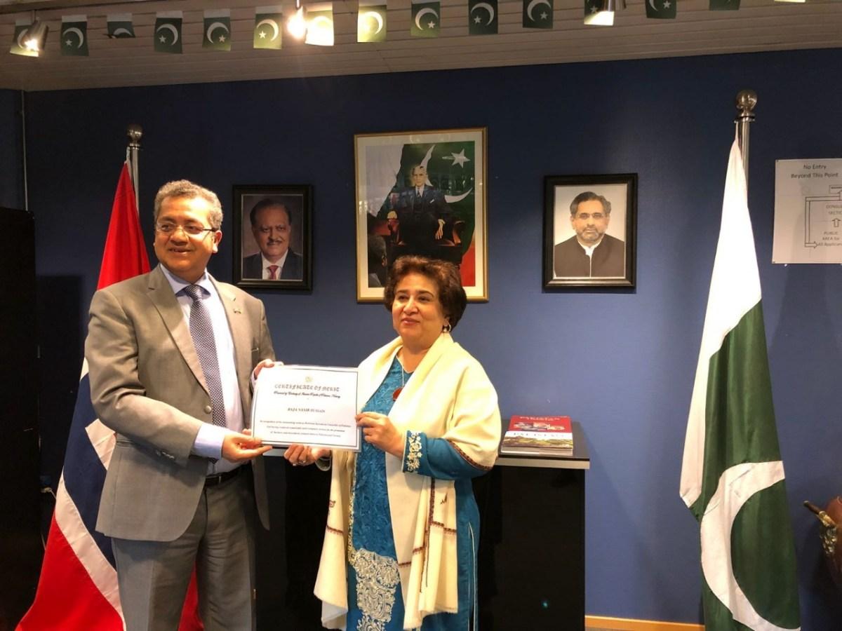 The eminent Norwegian Pakistani businessman Raja Nasir Hussain praised for pulling Foreign Investment to Pakistan