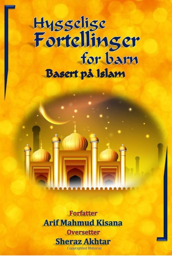 نارویجین زبان میں بچوں کے لیے اسلامی معلومات پر مشتمل ڈاکٹرعارف کسانہ کی کتاب شائع ہوگئی