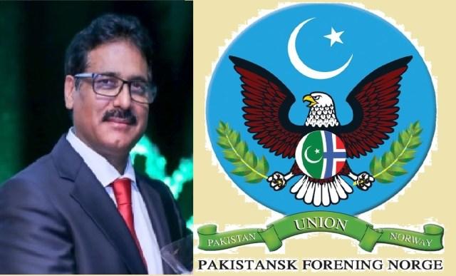 Ch Qamar Iqbal Pakistan Union Norway