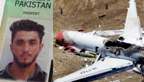 Pilot Ahmed Abdul Qayyum Died in a Plane Crash in Portugal