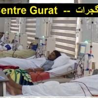 کڈنی سنٹر گجرات کے لئے پاکستان یونین ناروے کی کورآرڈی نیشن سے یورپ میں عطیات جمع کئے جائیں گے