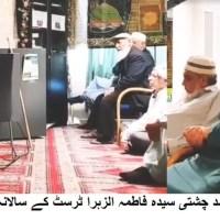 سیدہ فاطمہ الزہرا ٹرسٹ ناروے کا سالانہ اجلاس: علامہ افتخار چشتی نے ٹرسٹ کی کارکردگی پر بریفنگ دی