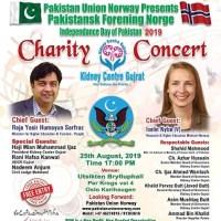 پاکستان یونین ناروے کا کڈنی سنٹر گجرات کیلئے چیئریٹی کنسرٹ پچیس اگست کو اوسلو میں ہوگا، پنجاب کے وزیر برائے اعلیٰ تعلیم یاسر ہمایوں اور ناروے کی وزیر تحقیق و تعلیم مس نائبو مہمانان خصوصی ہوں گے