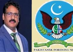 ایدھی فاؤنڈیشن کے خلاف شرمناک سرکاری کاروائیاں: وزیراعظم عمران خان سختی سے نوٹس لیں، قمراقبال