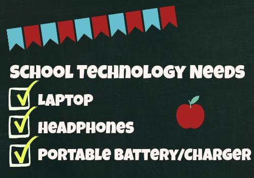 school-technology-needs