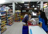 OKAY supermarkt