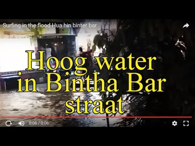binthabar overstroming video