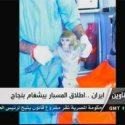 Irã lança foguete com macaco abordo 9