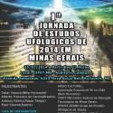 Primeira Jornada de Estudos Ufológicos de 2014 em Minas Gerais - Brasil 22