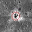 NASA desvenda o mistério do 'UFO lunar' 2