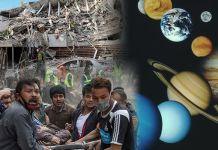 Mega terremotos irão ocorrer no final de dezembro de 2018
