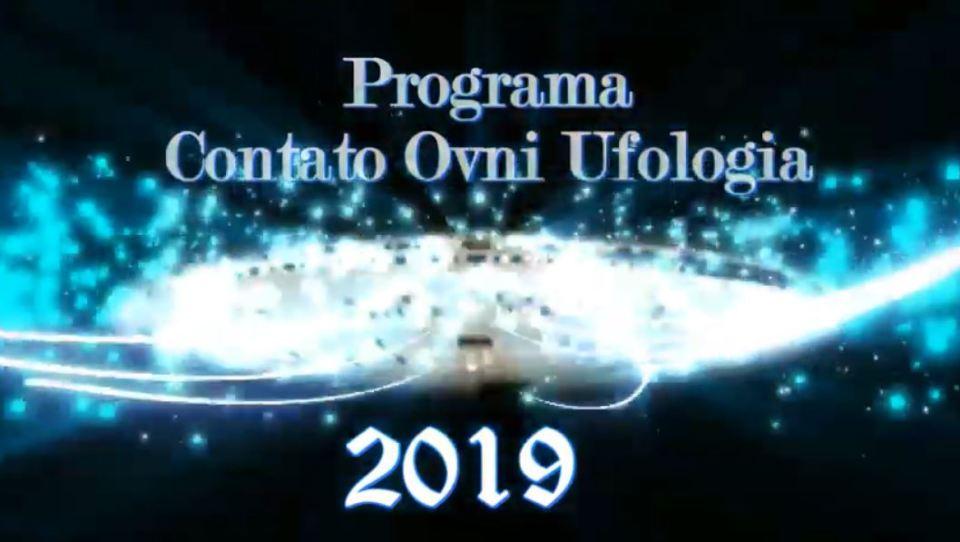Ufologia 2019 - Carrancas, MG: Uma cidade visitada por OVNIs - 1º Episódio