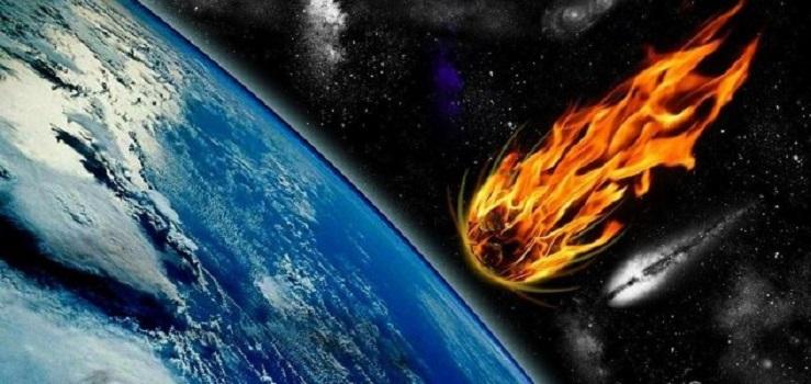 """Minilua"" queima na atmosfera terrestre"