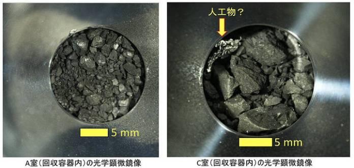 Um estranho objeto artificial aparece entre as amostras do asteroide Ryugu