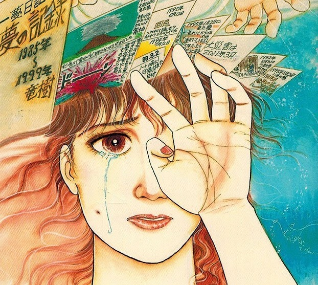 12 das 15 profecias terríveis em um mangá japonês foram cumpridas