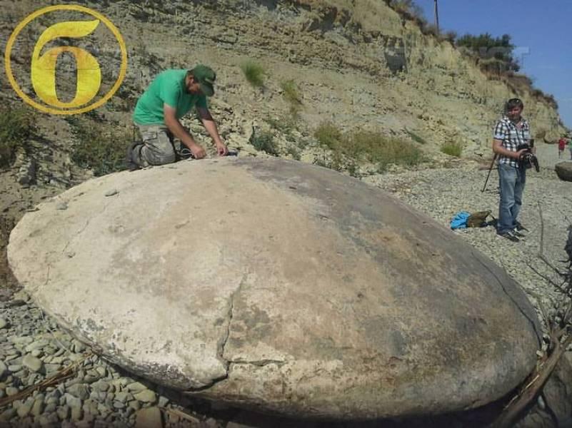 Rússia: São encontrados dezenas de objetos em forma de disco contendo tungstênio