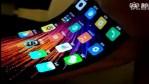 Video: Xiaomi también tiene una pantalla flexible para celulares