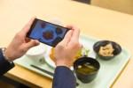App de Sony dice cuántas calorías tiene un plato con solo sacar una foto