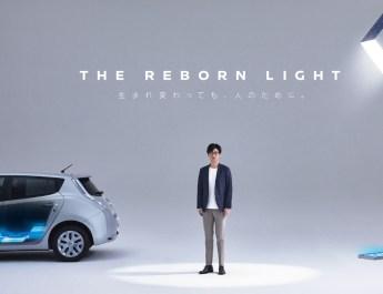 Nissan LEAF baterias