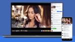 Facebook presentó Watch Party, para organizar transmisiones de video y así es como las están utilizando en la red social