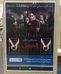 The Twilight Saga -- about falling in love with a vampire -- went global. This is a poster in Arabic from Dubai.