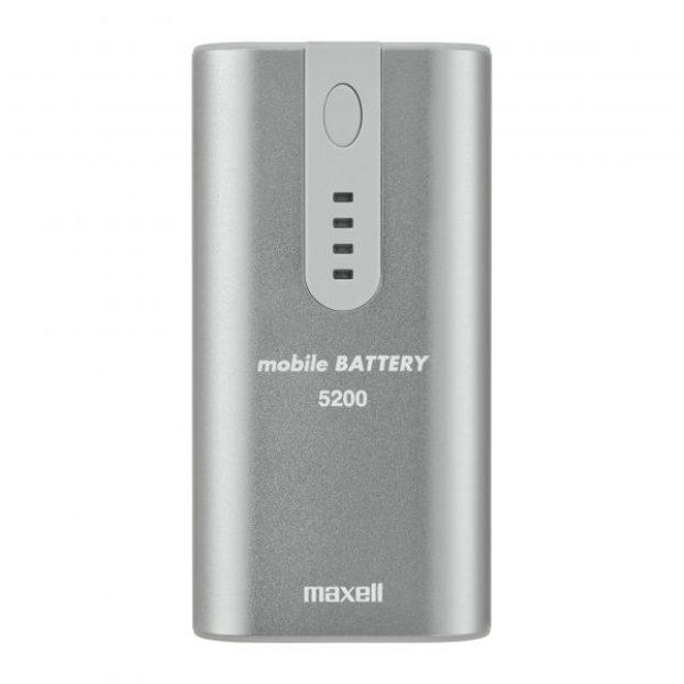 PowerBank 5200 Silver (No packaging2) HR