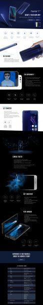160808_Honor_8_Productpage_1280dpi_desktop