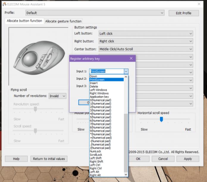 Elecom mouse trackball profiler mouse assistant arbitrary button program list