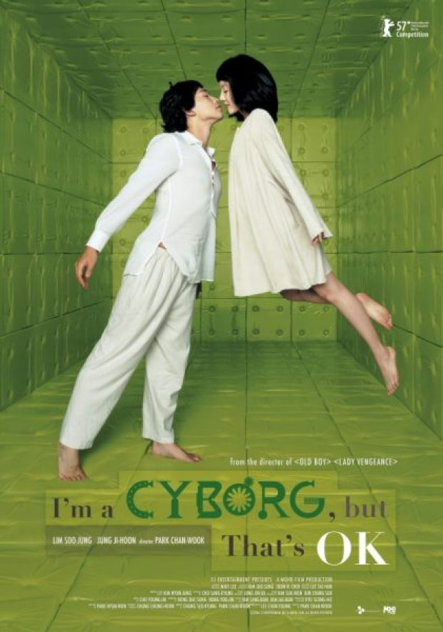 film, cinema, movie, cult film, cult movie, review, recommendation, underground, robots, killer, hardware, American cinema, judge dredd, 2000 ad comics, shok, Richard Stanley, I'm a cyborg but that's ok, Korean cinema, Park Chan-wook, oldboy, cyborg, fantasy, mental hospital, institution, mental illness, romance, love, friendship, surreal, dvd, blu-ray