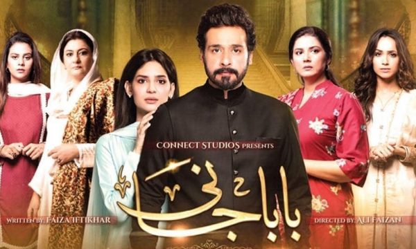 LATEST NEW Pakistani Dramas - 2018 | ARY | HUM | GEO