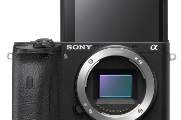Sony Aplha