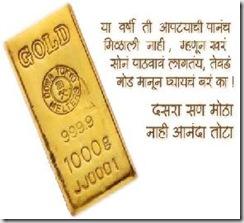 dasara-marathi-cards-3
