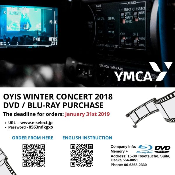 OYIS Winter Concert DVD_Bluray 12.14