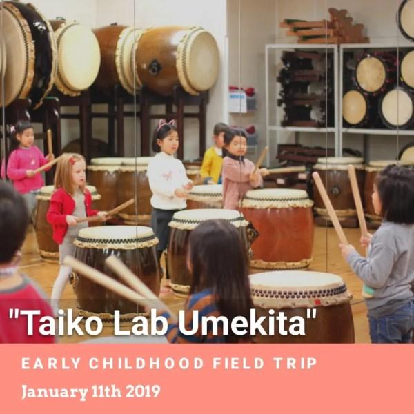 EC Taiko Lab Field Trip