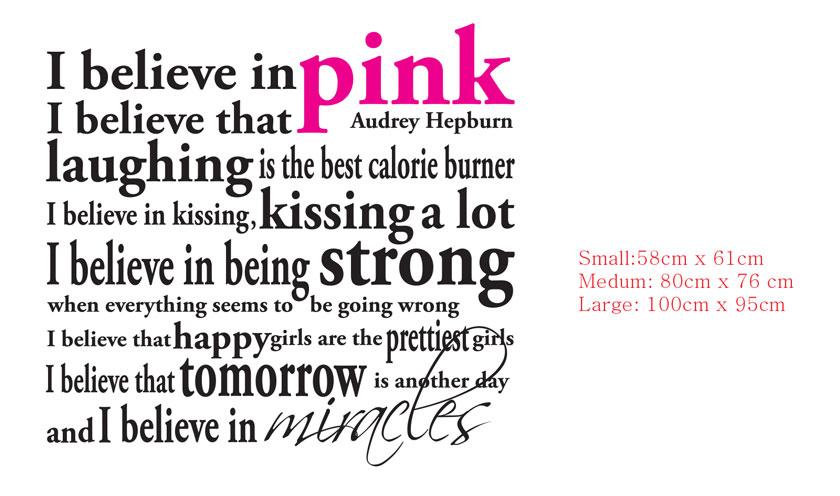 Audrey Hepburn Wall Sticker