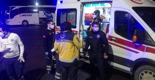 Özel güvenlik görevlisini bıçakla yaralamıştı; o şahıs tutuklandı