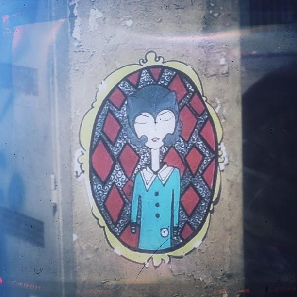 Me encontré esto en la calle.
