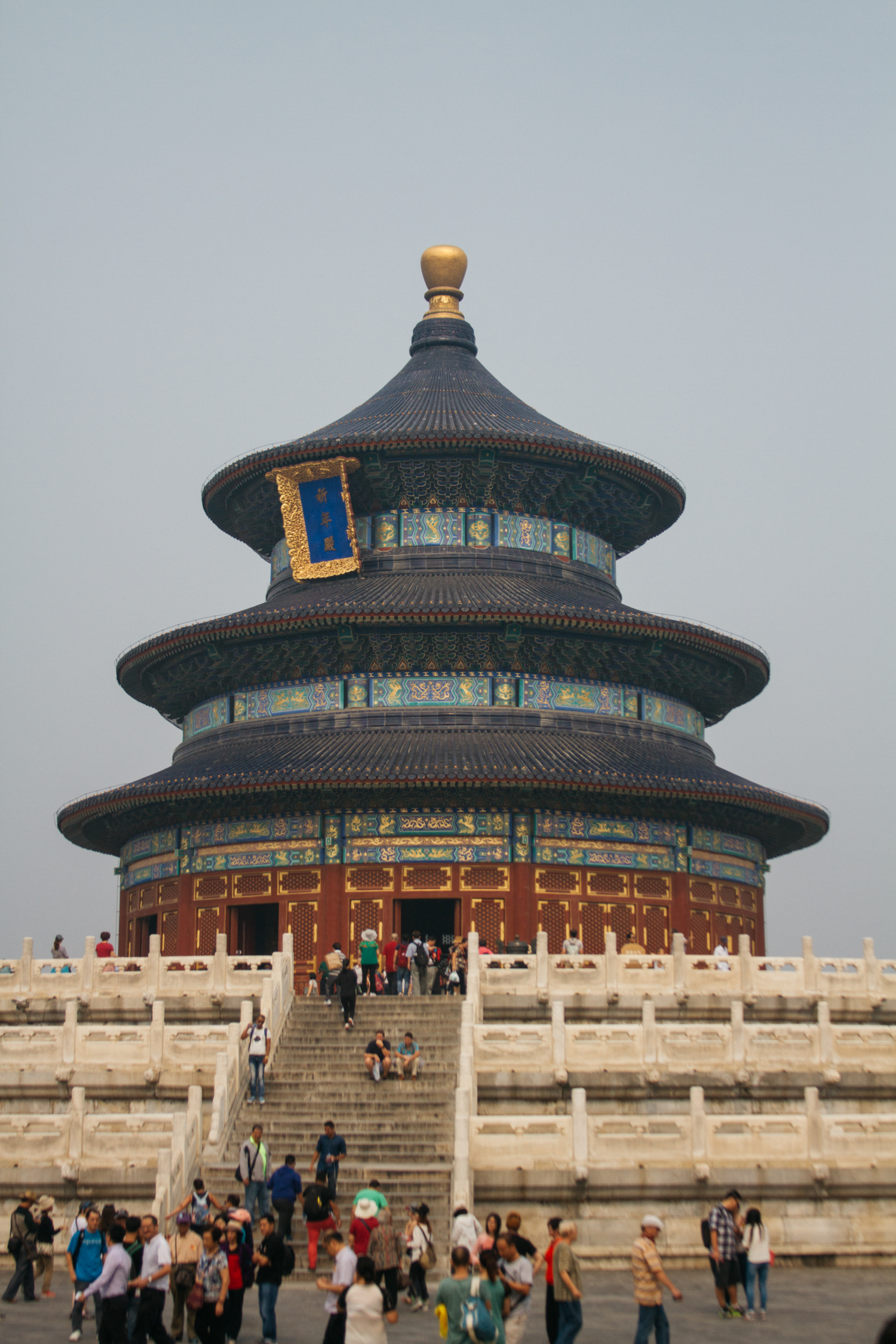 Temple of Heaven – Part I
