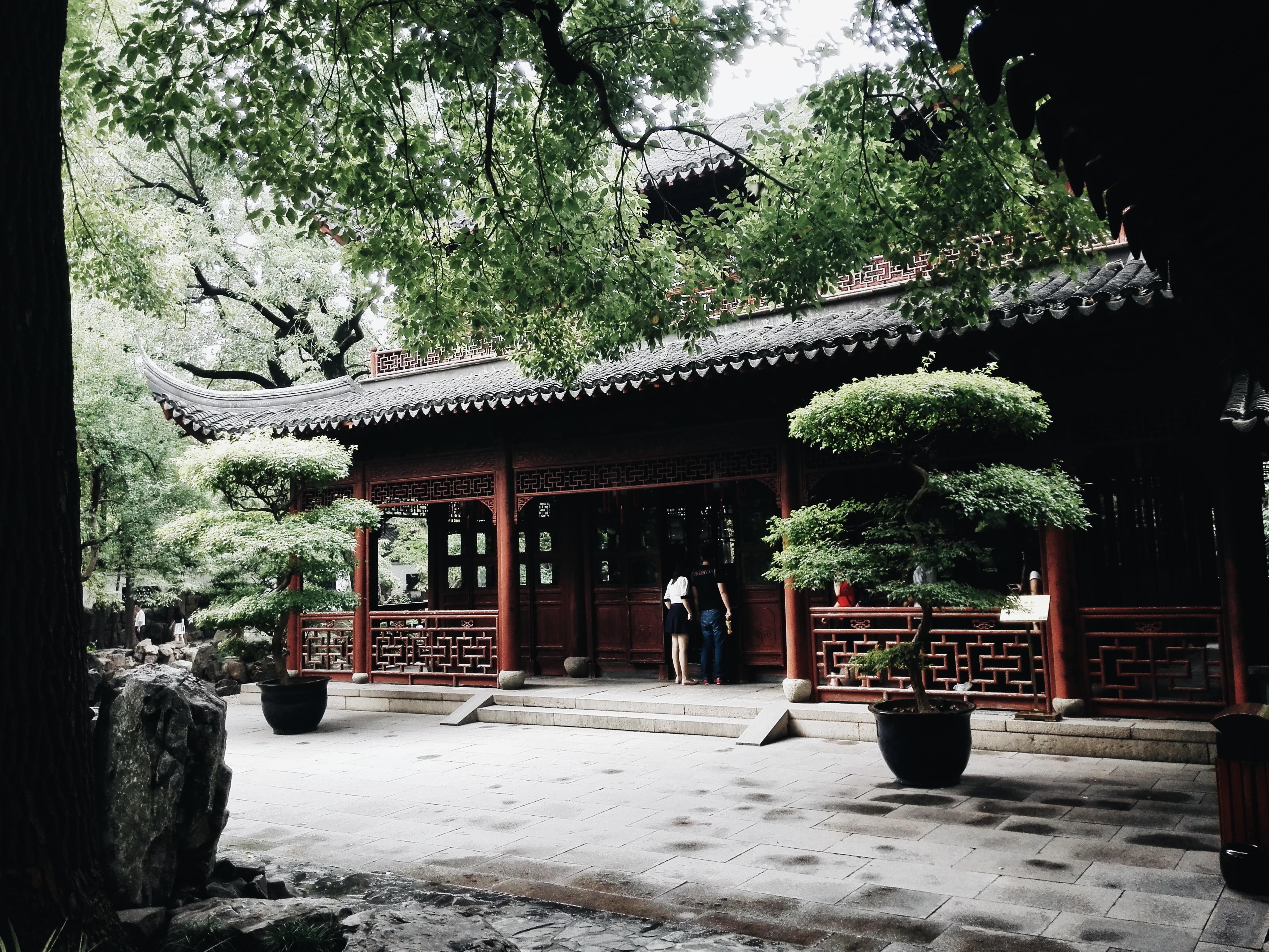 Yu Garden 豫园