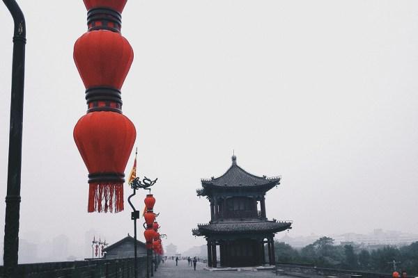 Xi'an City Wall 西安城墙