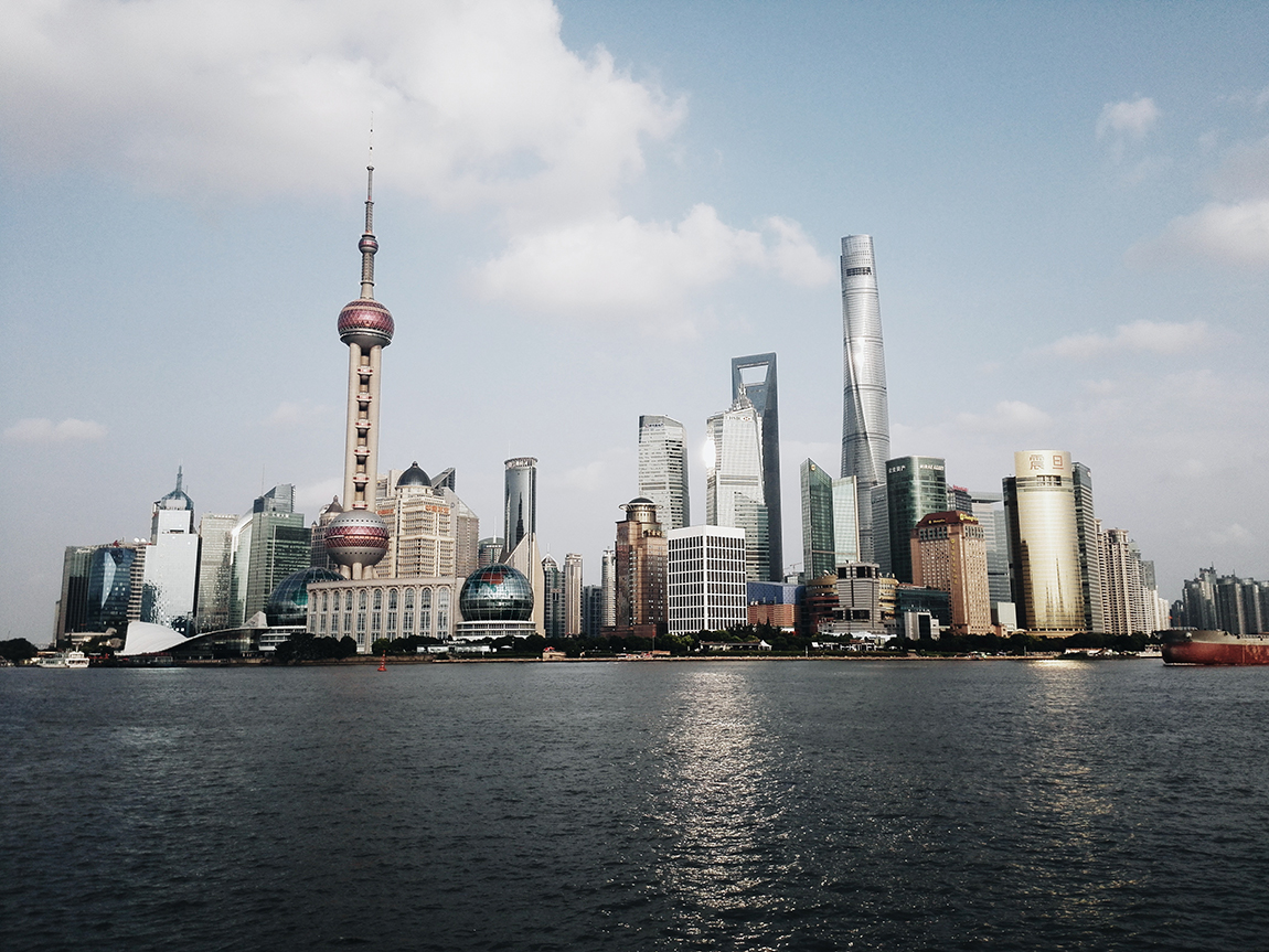 Pudong 浦东新区