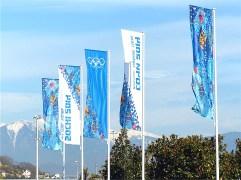 Olympiafahnen