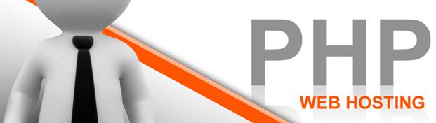 PHP Web Hosting Mumbai