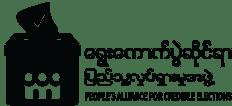 Pace Myanmar
